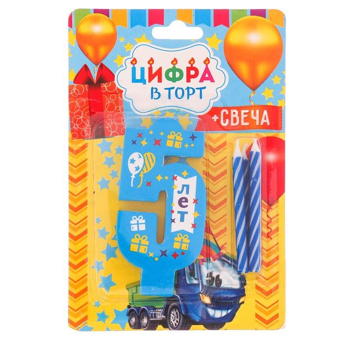 """Свеча в торт EVA цифра 5 """"С днем рождения"""" - фото 35609250"""