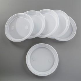 Набор тарелок 21,9 см 'Все на пикник', 6 шт, цвет белый Ош