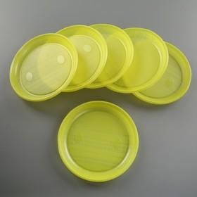 Набор тарелок 21,9 см 'Все на пикник', 6 шт, цвет желтый Ош