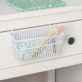 Basket pendant 20×12×9.5 cm, color white