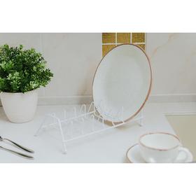 Сушилка для посуды Доляна, 29×14×14 см, цвет белый
