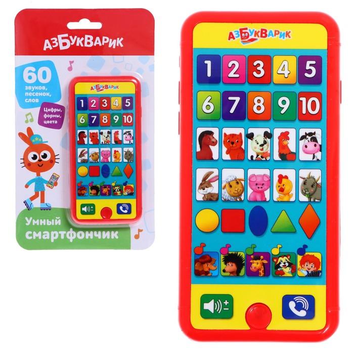 Обучающая игрушка «Умный смартфончик», воспроизводит песни В. Шаинского