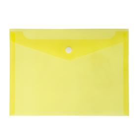 Папка-конверт на кнопке А5, 180 мкм Calligrata, жёлтая