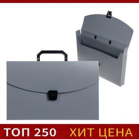 Папка-портфель А4, 1 отделение Calligrata, 700 мкм, песок, серая