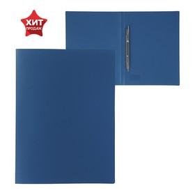 Папка с боковым пружинным скоросшивателем А4, 500 мкм, Calligrata, песок, синяя