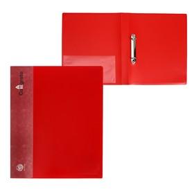 Папка на 2 кольцах А4, Calligrata, 27 мм, 700 мкм, внутренний и торцевой карман, красная