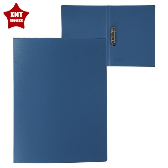 Папка с зажимом А4, 500 мкм, Calligrata, песок, синяя