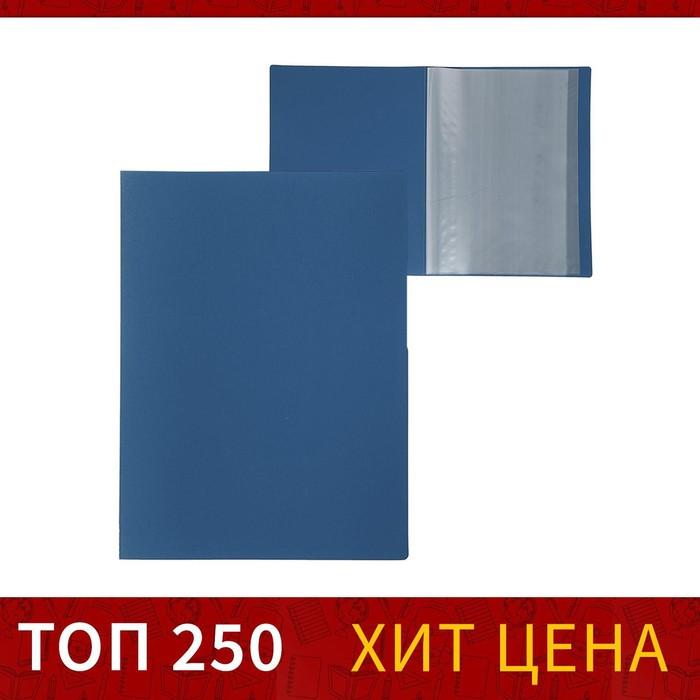 Папка с 10 прозрачными вкладышами A4 500 мкм, Calligrata, песок, синяя