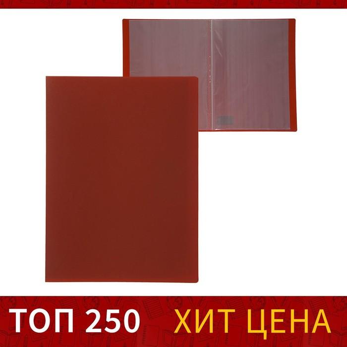 Папка с 10 прозрачными вкладышами A4 500 мкм, Calligrata, песок, красная