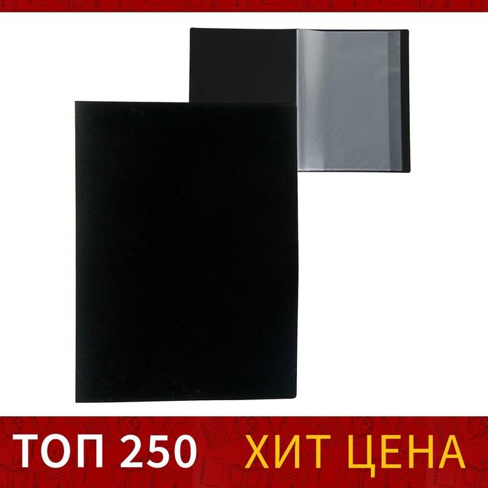 Папка с 10 прозрачными вкладышами A4 500 мкм, Calligrata, песок, чёрная