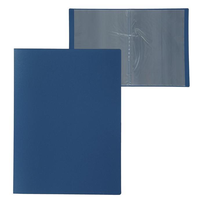 Папка с 20 прозрачными вкладышами А4, 500 мкм, Calligrata, песок, синяя