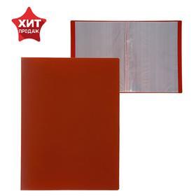 Папка А4, 30 прозрачных вкладышей, 500 мкм, Calligrata, песок, красная