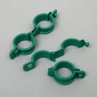 Кольцо-фиксатор для растений, d = 20 мм, набор 20 шт., зелёный