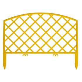 Ограждение декоративное, 35 × 220 см, 5 секций, пластик, жёлтое, ROMANIKA, Greengo