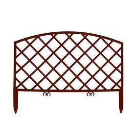 Ограждение декоративное, 35 × 220 см, 5 секций, пластик, коричневое, ROMANIKA
