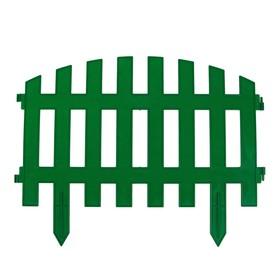 Декоративный забор для сада и огорода, 35 × 210 см, 5 секций, пластик, зелёный, RENESSANS