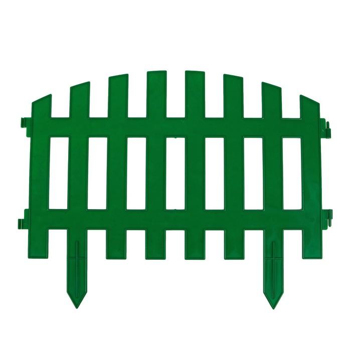 Декоративный забор для сада и огорода, 35 × 210 см, 5 секций, пластик, зелёный, RENESSANS, Greengo