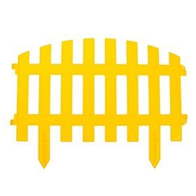 Ограждение декоративное, 35 х 210 см, 5 секций, пластик, жёлтое, 'RENESSANS' Ош