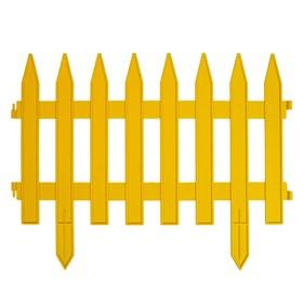 Декоративный забор для сада и огорода, 35 × 210 см, 5 секций, пластик, жёлтый, GOTIKA, Greengo