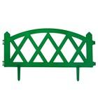 """Ограждение декоративное, 35 х 232 см, 4 секции, пластик, зелёное, """"MODERN"""""""