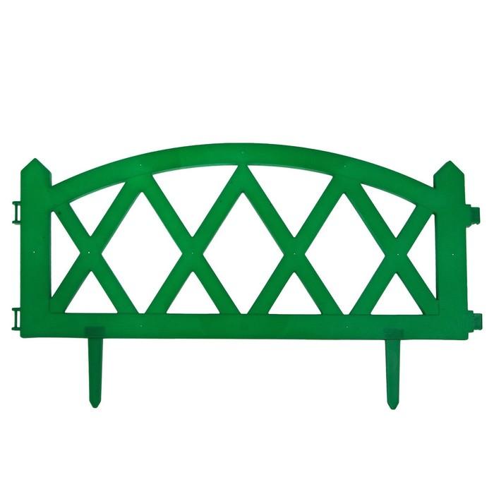 Ограждение декоративное, 35 × 232 см, 4 секции, пластик, зелёное, MODERN, Greengo