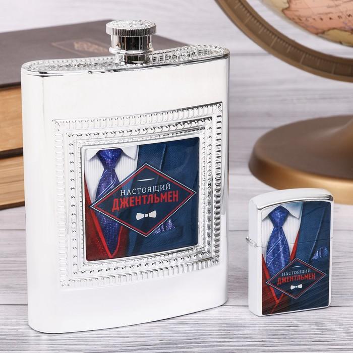 "Набор ""Настоящий джентльмен"", фляжка 240 мл, зажигалка"