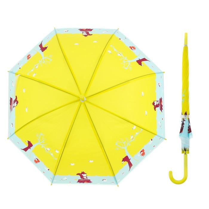 """Зонт детский полуавтоматический """"Красная шапочка"""", r=46см, цвет жёлтый"""