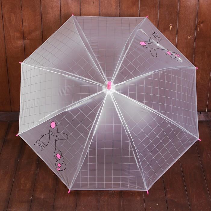 """Зонт детский """"Щелчок"""", полуавтоматический, r=45см, цвет розовый"""