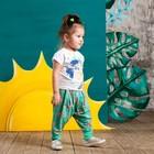Брюки для девочки, рост 122 см, цвет зелёный набивка тигры 131-018-12