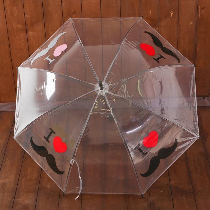 """Зонт детский """"Усы"""", полуавтоматический, r=45см, цвет чёрный"""