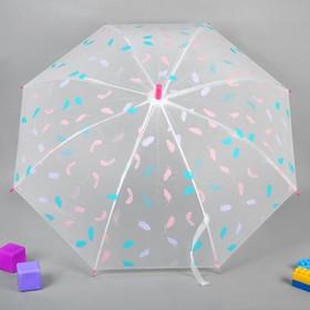 Зонт детский полуавтоматический «Пёрышки», r=45см, цвет МИКС