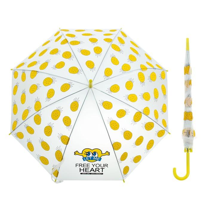 """Зонт детский """"Ананасики"""", полуавтоматический, r=45см, цвет жёлтый"""
