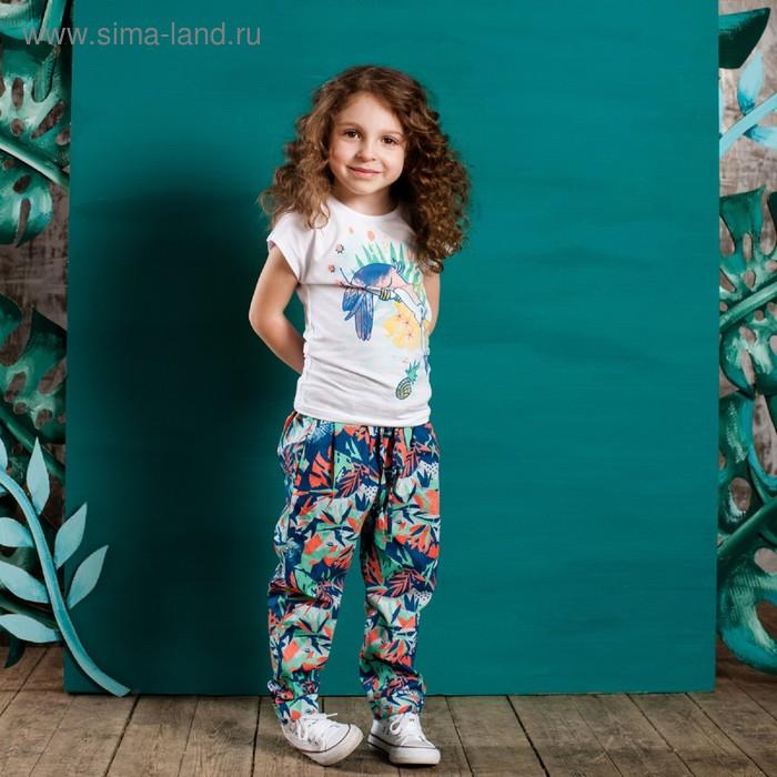 Брюки для девочки, рост 134 см, цвет синий набивка 131-022-19