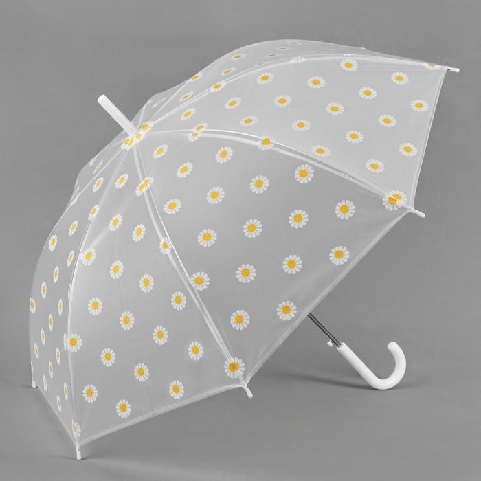 Зонт полуавтоматический «Ромашки», 8 спиц, R = 45 см, цвет белый