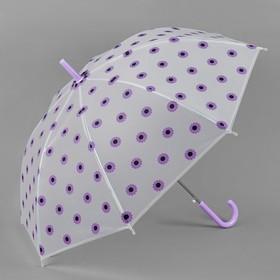 Зонт - трость полуавтоматический «Ромашки», 8 спиц, R = 45 см, цвет сиреневый Ош