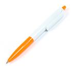 Ручка шариковая авт 0,5мм Лого корпус белый с оранжевым держателем стержень синий