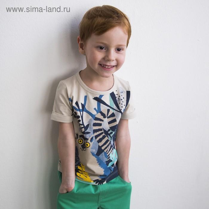 Футболка для мальчика, рост 122 см, цвет бежевый 132-007-05