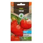 """Семена Томат """"Титан красный"""" среднепоздний, низкорослый, 0,2 г"""