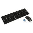 Комплект клавиатура и мышь Rapoo X8100, беспроводной, мембранный, 1000 dpi, USB, black