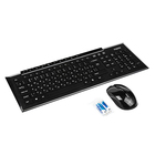 Комплект клавиатура и мышь Rapoo 8200P, беспроводной, мембранный, 1000 dpi, USB, black