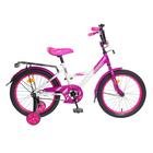 """Велосипед 18"""" Graffiti Classic RUS, цвет белый/розовый"""
