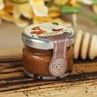 Крем-мёд с какао ТМ Добрый мёд, 30 гр