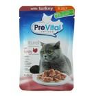 Влажный корм PreVital Naturel для кошек, индейка в желе, пауч 85 г