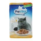 Влажный корм PreVital Naturel для кошек, курица в желе, пауч 85 г