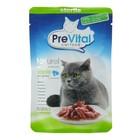 Влажный корм PreVital Naturel для стерилизованных кошек, лосось в соусе, пауч 85 г