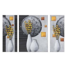 """Модульная картина """"Жёлтые букеты"""" 80*50 см (2-20х50; 40х50)"""