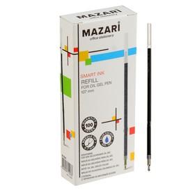 Стержень шариковый Mazari для авторучек, 107 мм, пишущий узел 0.7 мм, синие чернила