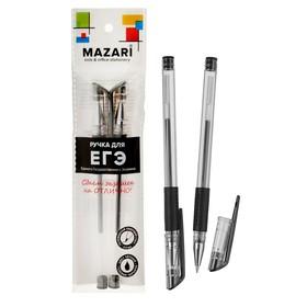 Набор гелевых ручек для ЕГЭ: 2 штуки, пулевидный пишущий узел 0.5 мм, чернила чёрные, мягкий упор