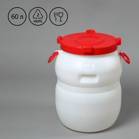 Food flask, 60 l, with a tight cover