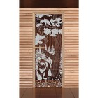 """Дверь для бани и сауны """"Мишка в лесу"""" бронза, 6мм, УФ-печать, 190х70см, Добропаровъ"""